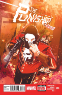 Punisher, volume 7 # 14 (Marvel Comics 2014)