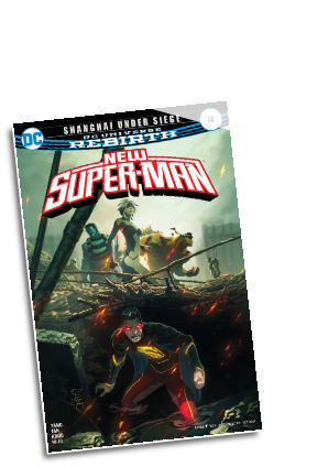 New Super-Man # 14 (DC Comics 2017)