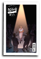 Clean Room # 15 (Vertigo Comics 2016)
